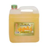 Yangon Peanut Oil 5viss
