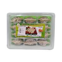 Myanmar Honey Frozen Prawn Dumplings 235g