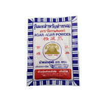 Telephone Agar Agar Powder 25g