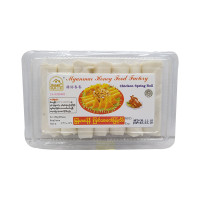Myanmar Honey Frozen Chicken Spring Rolls 150g