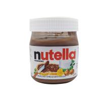 Nutella Ferrero Hazelnut Spread with Chocolate 350g