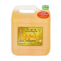 Yangon Peanut Oil 2viss