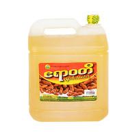 Ayeyarwaddy Peanut Oil 5viss