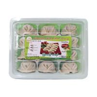 Myanmar Honey Frozen Pork Dumplings 235g