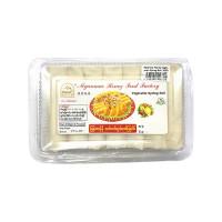 Myanmar Honey Frozen Vegetable Spring Rolls 300g